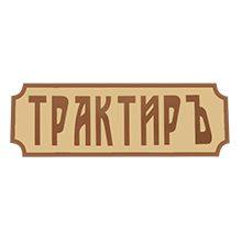 traktir-logo